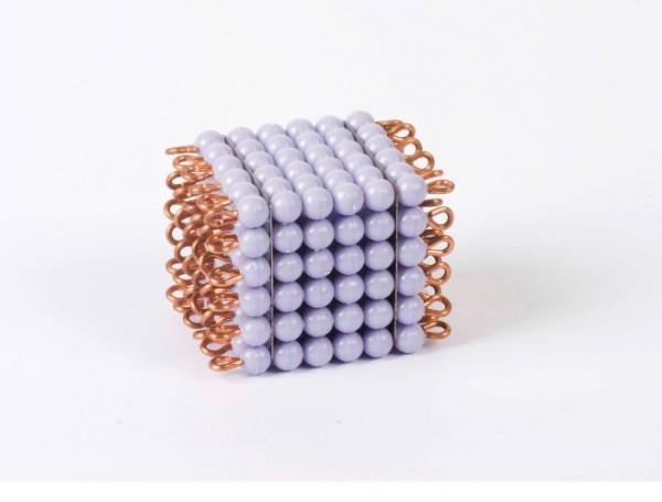 Perlenkubus von 6 - Lose Perlen, Kunststoff Nienhuis